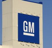 GM уже ничто не поможет