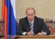 Путин: на поддержку банков зарезервировано до 9 трлн руб