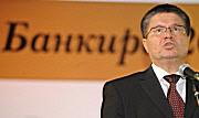 ЦБ готов и дальше ослаблять рубль