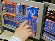 Российские акции падают вслед за всем миром