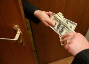 Из России вывезли Резервный фонд