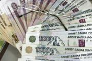 Рубль навсегда