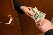 Банки расскажут о личных деньгах чиновников