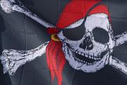 Сколько получают пираты