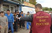Deep Purple и таджикский дворник равны для ФМС