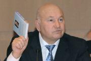 Лужков: ЦБ толкает экономику к смерти