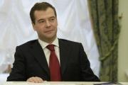 Медведев: нужен контроль за экономикой крупнейших стран