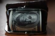 Бонусы под прицелом SEC