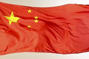 Китай и США. Торговая война началась?