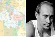 "Путину дали 18-е место в ""конкурсе красоты"""