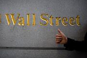 Уолл-стрит выпишет рекордные бонусы