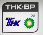 """Друг """"Газпрома"""" вошел в совдир ТНК-BP"""