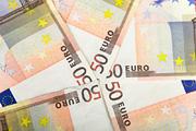 Глава ЕЦБ наступит на горло собственной песне