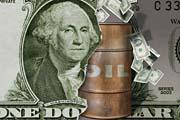 Сказание о нефти Urals и доходах государства
