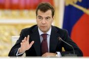Медведев: нужно учиться тратить