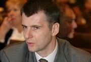 Автомобиль от Прохорова за 360 тыс. рублей