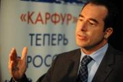 Carrefour уходит из России