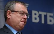 ВТБ просит пополнить баланс