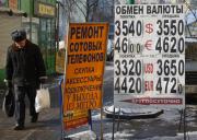 Рубль опять слегка девальвировался
