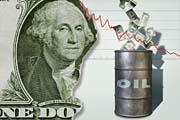 """Газпром"""" и """"Роснефть"""" заплатят при любой нефти"""