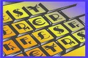 Наднациональная валюта - рекламная кампания рубля?