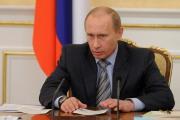 На борьбу с кризисом в бюджете нашлись 1,5 трлн рублей