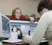 Москва монетизирует льготы на услуги ЖКХ