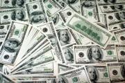 """ЦБ может поднять """"валютный потолок"""" до 50 рублей"""