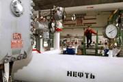 Китай дал России $25 млрд под залог нефти