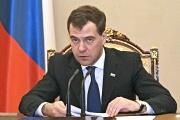 Медведев торопит с законами по рынку