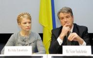 Украина: надо просить больше