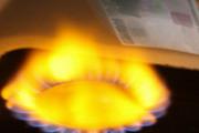 Газовый аванс