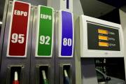 """""""Утопить"""" налог в бензине?"""
