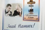Пол-литра не дешевле 89 рублей