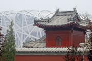 Китай вывел инвесторов из оцепенения