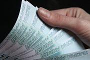 Бонусы банкирам: пир во время чумы