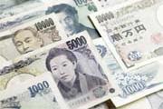 Япония зальет банки деньгами