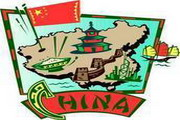 Китай будет править миром?