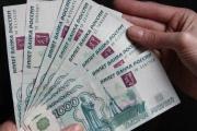 Малый бизнес поддержат триллионом рублей