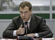Ручной модерн от Медведева