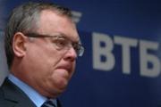 ВТБ оценил себя выше рынка