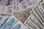 """Из России """"убежали"""" $53 млрд"""