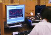 Инвесторы держатся подальше от emerging markets
