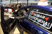 Автопром ответил ростом цен на 33%