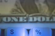 ФРС повысила учетную ставку, рынок поднял доллар