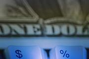 От ФРС ждут роста дисконтной ставки
