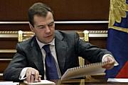Медведев хочет ипотеку по 12% годовых