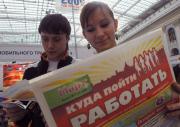 S&P ждет взлета безработицы в России