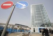 Россия снова хочет в долговую яму?