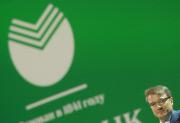 Сбербанк закроет 100-150 отделений